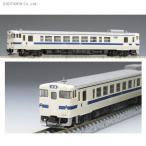 9426 TOMIX トミックス JR ディーゼルカー キハ40 2000形(九州色・ベンチレーターなし)(M) Nゲージ 鉄道模型(ZN38395)