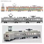 トミーテック 鉄道コレクション 広島電鉄3000形3008号