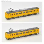 トミーテック 鉄道コレクション JR123系宇部・小野田線 2両セット 1/150(Nゲージスケール) 鉄道模型(ZN46047)