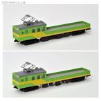 トミーテック 鉄道コレクション JR145系 配給電車 (大船工場入替車) 1/150(Nゲージスケール) 鉄道模型(ZN46049)