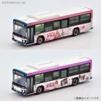 セット販売 トミーテック ザ・バスコレクション 京成バス リカの好きなまちかつしかラッピングバス ピンク/パープル 1/150(Nゲージ) 鉄道模型(ZN47897)