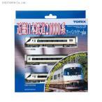 98291 TOMIX トミックス 近畿日本鉄道 21000系アーバ