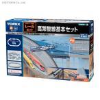 91042 TOMIX トミックス 高架複線基本セット(レールパターンHA) Nゲージ 鉄道模型(ZN51116)