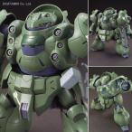 HG IBO 1/144 ガンダムグシオン 機動戦士ガンダム 鉄血のオルフェンズ プラモデル バンダイ(ZP02732)