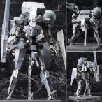 コトブキヤ 1/100 メタルギア サヘラントロプス メタルギア ソリッドV ファントムペイン プラモデル(ZP05627)