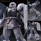 バンダイ HG 1/144 機動戦士ガンダム THE ORIGIN YMS-03 ヴァッフ プラモデル(ZP06243)