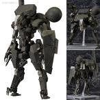 コトブキヤ 1/100 メタルギア サヘラントロプス Black Ver. メタルギア ソリッド V ファントムペイン プラモデル(ZP06614)