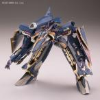 マクロスモデラーズ ドラケンIII 2モードセット プラモデル 1/144 技MIX 技MCR17 トミーテック (ZP12024)