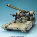 EXモデル 1/144 ヒルドルブ プラモデル 機動戦士ガンダム MS IGLOO バンダイ(ZP21961)