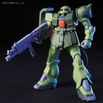 HGUC 1/144 MS-06Fz ザクII 改 プラモデル 機動戦士ガンダム0080 バンダイ(ZP22026)