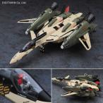 1/72 VF-19EF/A イサム・スペシャル マクロスF プラモデル ハセガワ 65836(ZP24822)
