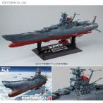 1/500 宇宙戦艦ヤマト2199 プラモデル バンダイ(ZP26922)