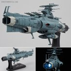 主力戦艦ドレッドノート級ドレッドノート ※LED同梱 プラモデル 1/1000 宇宙戦艦ヤマト2202 愛の戦士たち 地球連邦 バンダイ(ZP27893)