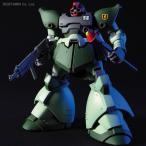 HGUC 1/144 機動戦士ガンダム0080 ポケットの中の戦争 リックドムII ライトグリーンVer. プラモデル バンダイ(ZP33979)