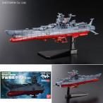 メカコレクション ヤマト2199 プラモデル 宇宙戦艦ヤマト2199 No.01 バンダイ(ZP40281)