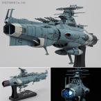 バンダイ 1/1000 地球連邦 主力戦艦ドレッドノート級ドレッドノート ※LED同梱 プラモデル 宇宙戦艦ヤマト2202 愛の戦士たち(ZP43368)