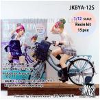 MK2.(エムケーツー) 1/12 JK FIGURE Series 08 JKBYA-12S ガレージキット(ZP49298)
