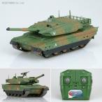 アオシマ 1/72 RC VS タンク 10式戦車 A(ZR02967)