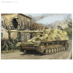 送料無料◆ドラゴン 1/35 WW.II ドイツ軍 自走砲 Sd.Kfz. 164 ホルニッセ プラモデル DR6165(ZS02520)
