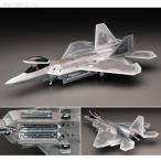 ハセガワ 1/48 F-22 ラプター プラモデル PT45(ZS05473)