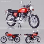 アオシマ 1/12 Honda CB400FOUR プラモデル ネイキッドバイク No.15(ZS06321)