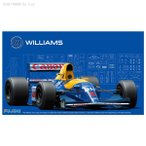 フジミ 1/20 ウィリアムズ FW14B 1992 プラモデル グランプリシリーズ No.5(ZS06974)