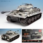 ティーガー1型 プラモデル 重戦車VI号戦車 ワールド オブ タンクス 1/35 WORLD OF TANKS ドイツ プラッツ WOT39502(ZS10443)