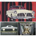 クライスラー C300 プラモデル 1/25 1955 メビウスモデル MOE1201(ZS10862)