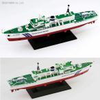 つがる型 ピットロード 1/700 JPシリーズ 海上保安庁 巡視船 塗装済キット JP09(ZS11053)