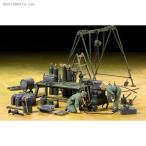 ドイツ野戦整備チーム・装備品セット プラモデル タミ