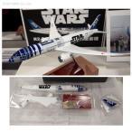 送料無料◆1/200 ボーイング 787-9 JA873A R2-D2 ANA JET スター・ウォーズ塗装 スナップキット(ギアつき) 全日空商事 NH20092(ZS14632)