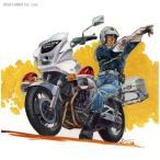Honda CB1300P 白バイ プラモデル フジミ 1/12 バイクシリーズ No.14(ZS14678)
