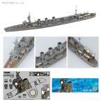 1/700 艦娘 重雷装巡洋艦 北上改 プラモデル 艦これプラモデル No.32 アオシマ(ZS16410)