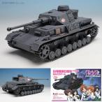 1/35 IV号戦車D型改 (F2型仕様) あんこうチーム プラモデル ガールズ&パンツァー プラッツ GP-29(ZS16575)