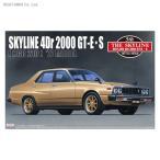 アオシマ 1/24 ジャパン4Dr 2000GT-E・S 前期型(HGC210)'77 プラモデル ザ・スカイライン No.12(ZS16671)