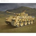 1/35 WW.II ドイツ軍 ベルゲパンター IV号戦車砲塔搭載型 プラモデル ドラゴン DR6835(ZS17003)