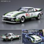 アオシマ 1/24 マツダ SA22C RX-7 デイトナ '79 プラモデル ザ・モデルカー No.22(ZS17512)