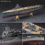 1/350 日本海軍 航空母艦 隼鷹 プラモデル ハセガワ Z30 ※完全新金型(ZS17549)