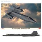 1/72 SR-71A ブラックバード ボードーニアン エクスプレス プラモデル ハセガワ 02217(ZS17569)