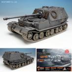 特典ゲームで使えるボーナスコード付属 1/35 WORLD OF TANKS ドイツ 駆逐戦車 フェルディナント プラモデル イタレリ/プラッツ WOT39507(ZS17621)