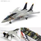 1/48 グラマン F-14A トムキャット プラモデル タミヤ 61114 傑作機シリーズ 114 ※完全新金型(ZS17639)