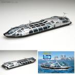フジミ 1/150 未来型水上バス ヒミコ プラモデル はたらくのりものシリーズ No.1(ZS18042)