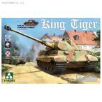 1/35 WWII ドイツ軍重戦車Sd.Kfz.183 キングタイガーポルシェ砲塔 (インテリア付/ツィンメリット無) プラモデル タコム TKO2074(ZS19212)