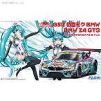 ショッピングミク フジミ 1/24 GSR初音ミクBMW(BMW Z4 GT3) 2013 SUPER GT Rd.6 Fuji 優勝車 プラモデル(ZS19377)