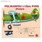 アーセナル 1/48 ポリカルポフ I-15 bis PVRDラムジェット試験機 プラモデル RA48321(ZS19474)
