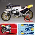 アオシマ 1/12 Honda '88 NSR250R SP カスタムパーツ付き プラモデル バイク No.104(ZS19687)