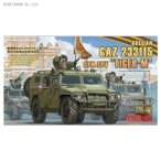 1/35 ロシア GAZ 233115 タイガーM 高機動装甲車 プラモデル モンモデル MENVS-008(ZS20270)