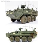 1/35 IDF M1130 ストライカーコマンドビークル プラモデル AFVクラブ FV35130(ZS20543)