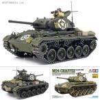 M24 チャーフィー プラモデル 1/35 アメリカ軽戦車 タミヤ/イタレリ 37020(ZS20747)