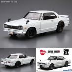 アオシマ 1/24 ニッサン KPGC10 スカイラインHT2000GT-R '71 プラモデル ザ・モデルカー No.26(ZS20845)